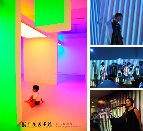 Guandong Museum of Art - Environment Chromaticinterferences